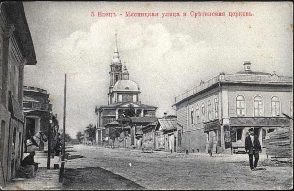 Фото-Сретенской-церкви-Ельца